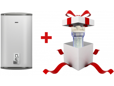 Фильтр очистки воды от накипи в подарок!